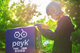 Peyk Courier Service